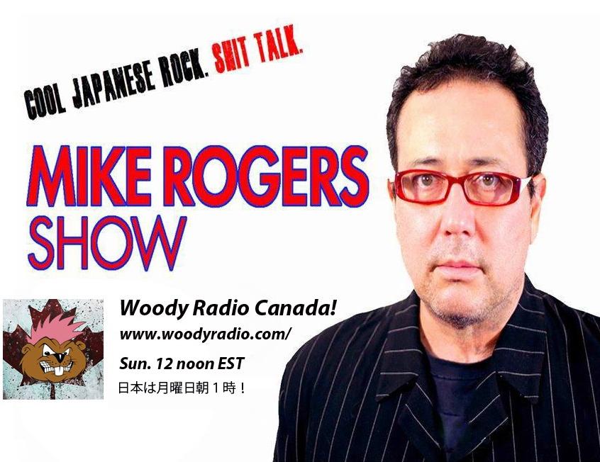 woody radioのコピー